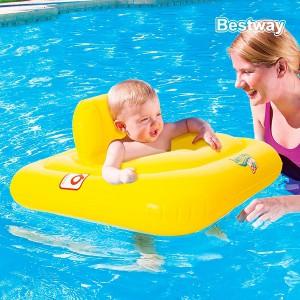 Bouée fauteuil, siège gonflable pour bébé